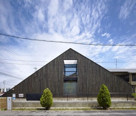 The Ogaki House
